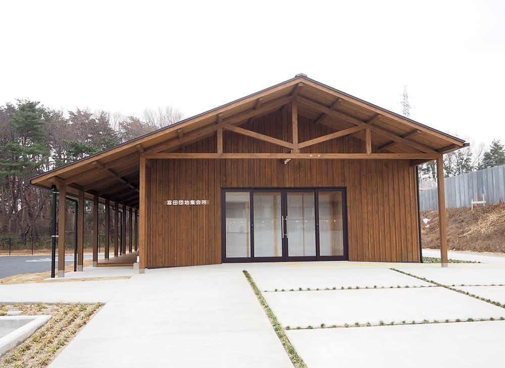 復興公営住宅 富田団地1号棟 集会所外観1(王子建設施工)